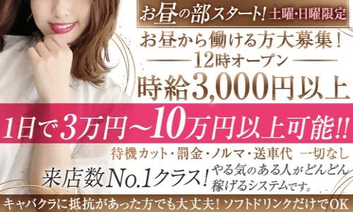 エロチカセブン 梅田店