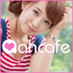 aah cafe (アーカフェ) 採用担当