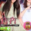 PiPi (ピピ) 店長